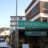 Te koop mooi en goedlopend restaurant met een zeer goede reputatie aan de Costa Blanca
