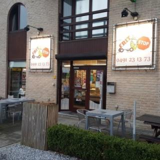 Cafetaria te koop in belgie dichtbij grens maastricht for Kapsalon interieur te koop