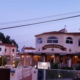 Ter overname van dit bekende restaurant en bar El Tossal in La Nucia.